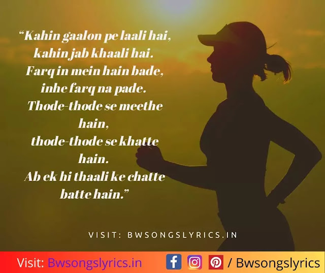 bollywood song lyrics quotes for whatsapp