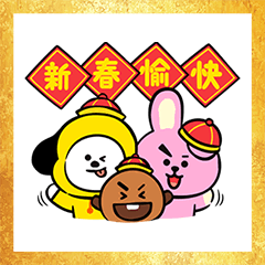 BT21 CNY Stickers