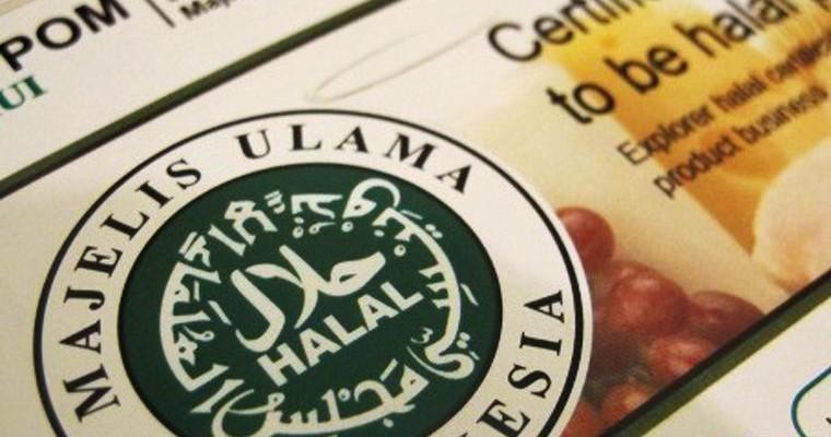 Quo Vadis Industri Halal