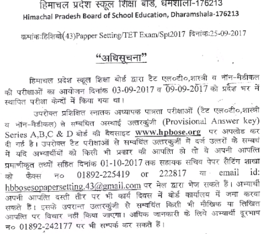 image : HPBOSE Notice for HP TET Answer Key 2017 @ TeachMatters
