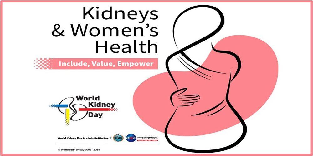Παγκόσμια Ημέρα Νεφρού: Ενημερωθείτε και βοηθήστε τις γυναίκες!