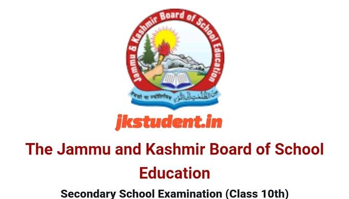 JKBOSE RESULT OF CLASS 10TH (ANNUAL/REGULAR 2020) DECLARED
