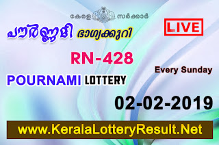 KeralaLotteryResult.net,kerala lottery kl result, yesterday lottery results, lotteries results, keralalotteries, kerala lottery, (keralalotteryresult.net), kerala lottery result, kerala lottery result live, kerala lottery today, kerala lottery result today, kerala lottery results today, today kerala lottery result, Pournami lottery results, kerala lottery result today Pournami, Pournami lottery result, kerala lottery result Pournami today, kerala lottery Pournami today result, Pournami kerala lottery result, live Pournami lottery RN-428, kerala lottery result 02.02.2020 Pournami RN 428 02 February 2020 result, 02 02 2020, kerala lottery result 02-02-2020, Pournami lottery RN 428 results 02-02-2020, 02/02/2020 kerala lottery today result Pournami, 02/02/2020 Pournami lottery RN-428, Pournami 02.02.2020, 02.02.2020 lottery results, kerala lottery result February 02 2020, kerala lottery results 02th February 2020, 02.02.2020 week RN-428 lottery result, 02.02.2020 Pournami RN-428 Lottery Result, 02-02-2020 kerala lottery results, 02-02-2020 kerala state lottery result, 02-02-2020 RN-428, Kerala Pournami Lottery Result 02/02/2020