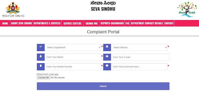 Complaint form Apply Seva Sindhu