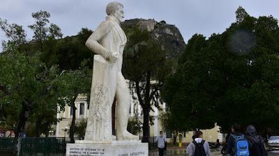 Δράσεις για την επέτειο της δολοφονίας του Ιωάννη Καποδίστρια
