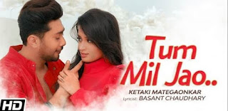 TUM MIL JAO LYRICS- KETAKI MATEGAONKAR- A2Z Lyrics
