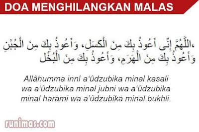 doa menghilangkan malas