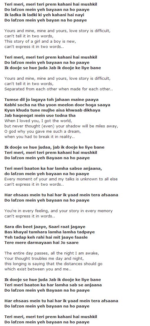 Flashlight lyrics free download 320kbps