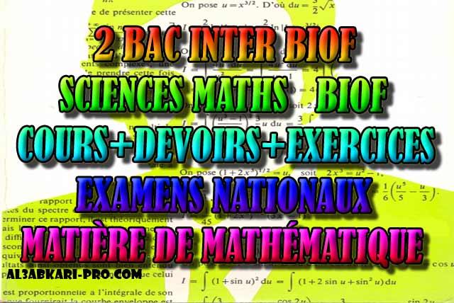Exercices, Cours Et Contrôles de filière Mathématiques 2ème Baccalauréat Sciences Mathématiques BIOF, Mathématiques, Mathématiques BIOF, BAC, 2 éme Bac TD, TP, Exercices, Cours, Contrôles Contrôle continu, examen, exircice, filière, 2ème Baccalauréat, Sciences Mathématiques A, Sciences Mathématiques B , baccalauréat international maroc, baccalauréat international, Mathématiques, Mathématiques BIOF, baccalauréat international maroc, baccalauréat international, BAC, 2 éme Bac, dérivabilité, Les suites numériques, Probabilités, Structures algébriques, Fonctions logarithmiques, Fonctions exponentielles, Fonctions primitives, calcul intégral, Nombres complexes, Équations différentielles, Arithmétique, étude des fonctions TD, TP, Exercices, Cours, Contrôles Contrôle continu, examen, exircice, filière, 2ème Baccalauréat, Sciences Mathématiques A, Sciences Mathématiques B.