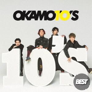 OKAMOTO'S - Shinsekai (Lyrics Terjemahan) | HELLO WORLD theme song