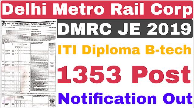 DMRC JE 2019 Notification Out | Delhi Metro Rail JE Recruitment 2019