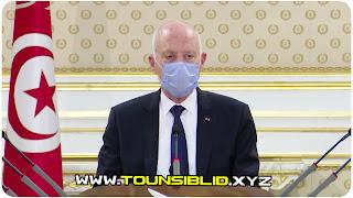 (بالفيديو) كلمة رئيس الجمهورية في الاجتماع مع مجلس الأمن القومي بخصوص ارتفاع منسوب الجريمة في تونس مشددا على وجوب التصدي بحزم لهذه الجرائم النكراء وتطبيق القانون على كل المجرمين