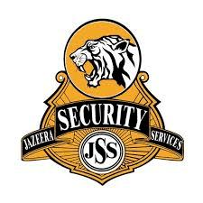 وظائف شركة شركة الجزيرة للأمن