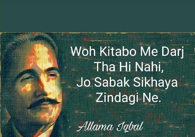 Best urdu shayari on Love boys