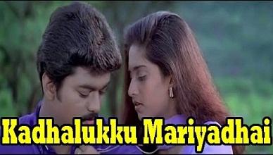 Kadhalukku Mariyadhai Movie Online