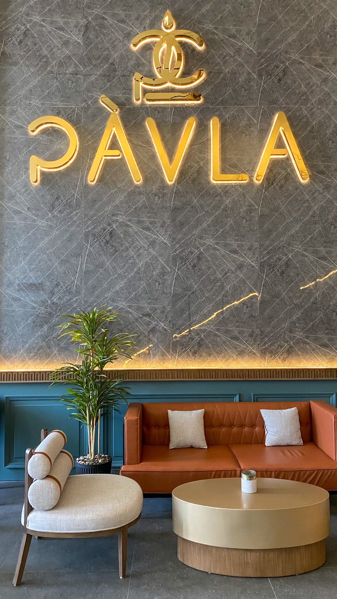 أسعار منيو ورقم وعنوان فروع مقهى PAVLA بالرياض