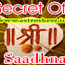 Secret of shree saadhna
