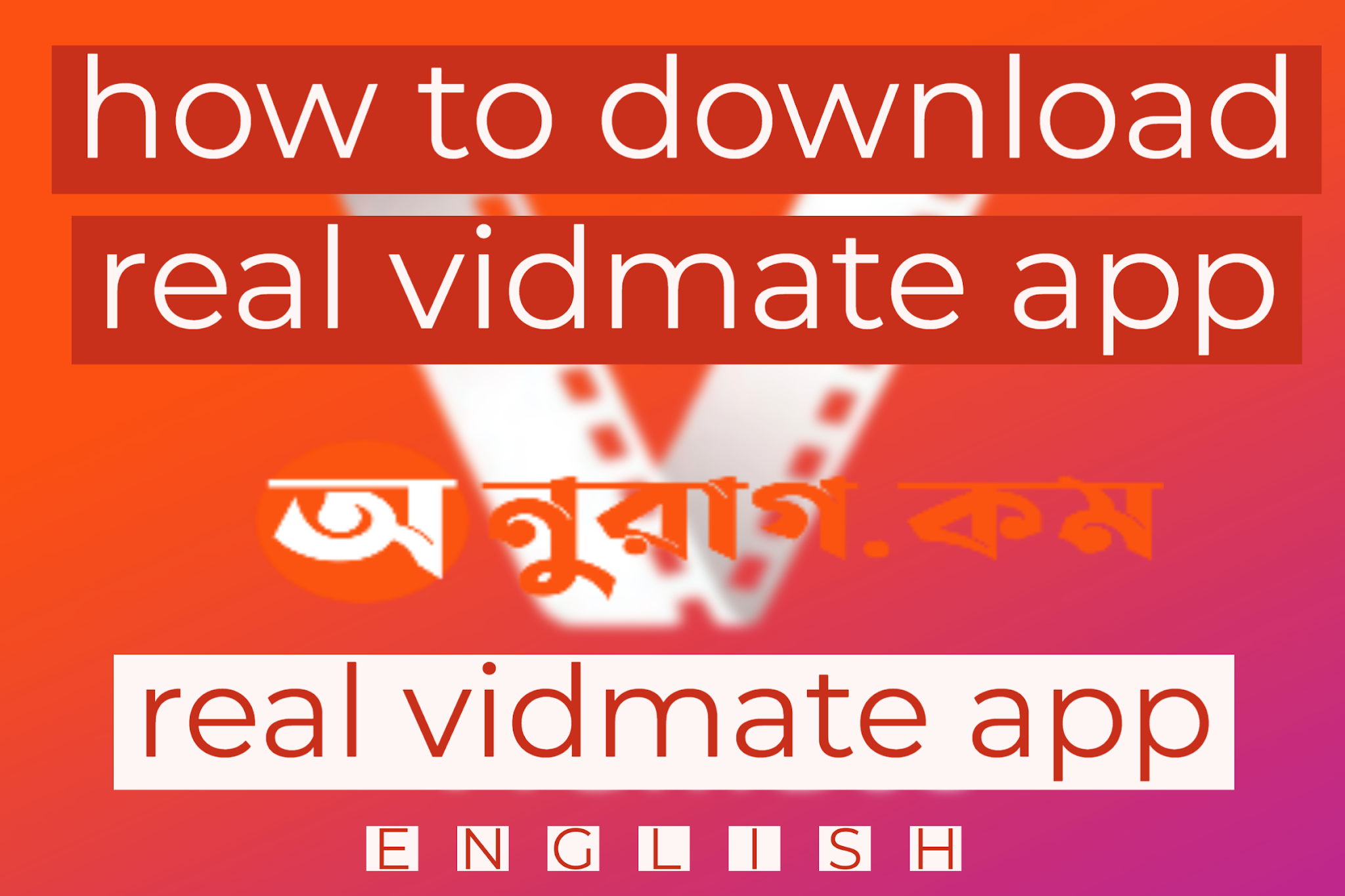 how to download real vidmate app