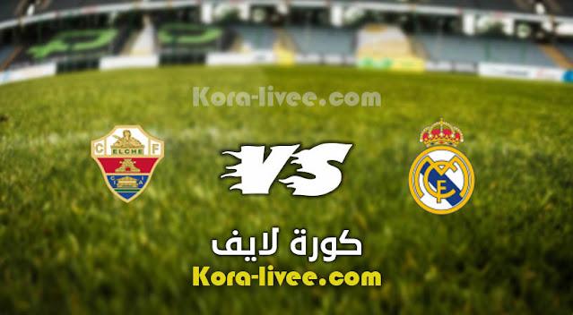 موعد مباراة ريال مدريد وإلتشي السبت 13-3 في الدوري الإسباني والقنوات الناقلة