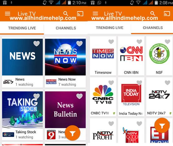 Smartphone se Live TV Channel cricket kaise dekhe