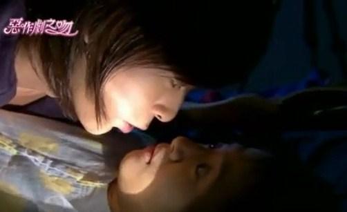 Comenzó con un beso Episodio 4