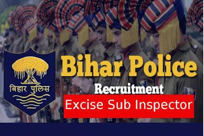 Bihar Excise Sub-Inspector Marks Released : बिहार उत्पाद सब इंस्पेक्टर का मार्क्स जारी