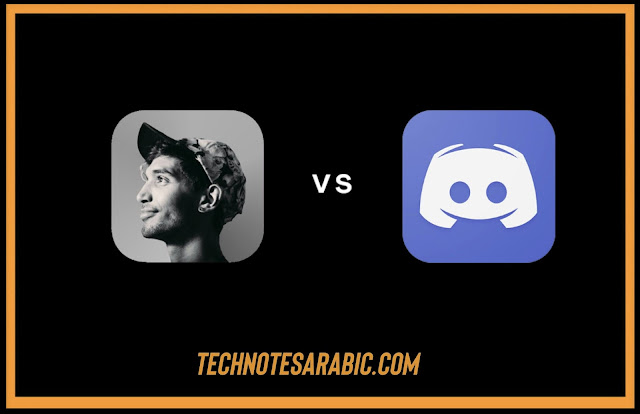 Discord stage vs clubhouse android app technotesarabic.com