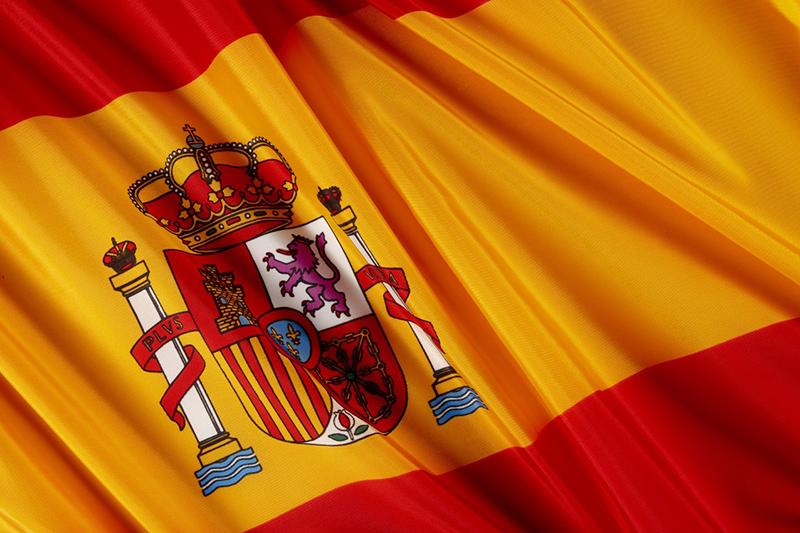 Recuperación de la nacionalidad española