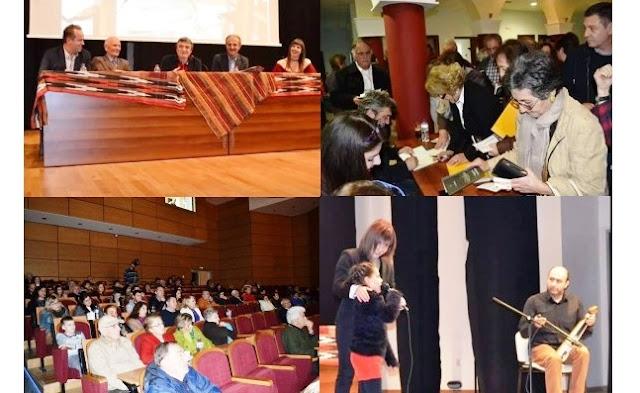 Στη Στέγη Ποντιακού Πολιτισμού στην Κοζάνη έγινε η παρουσίαση του βιβλίου του Ομέρ Ασάν