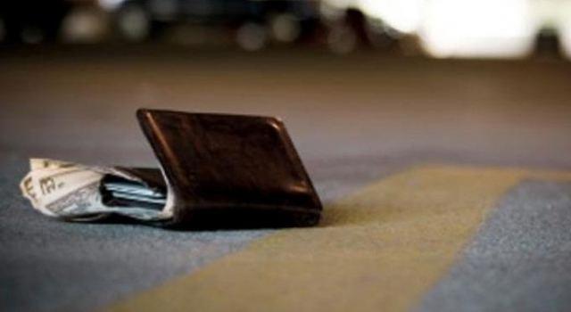 Χάθηκε πορτοφόλι στο Ναύπλιο - Μήπως γνωρίζεται κάτι;