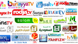 "Hindari Televisi Wahabi ""Rodja TV dan Yufid TV"""