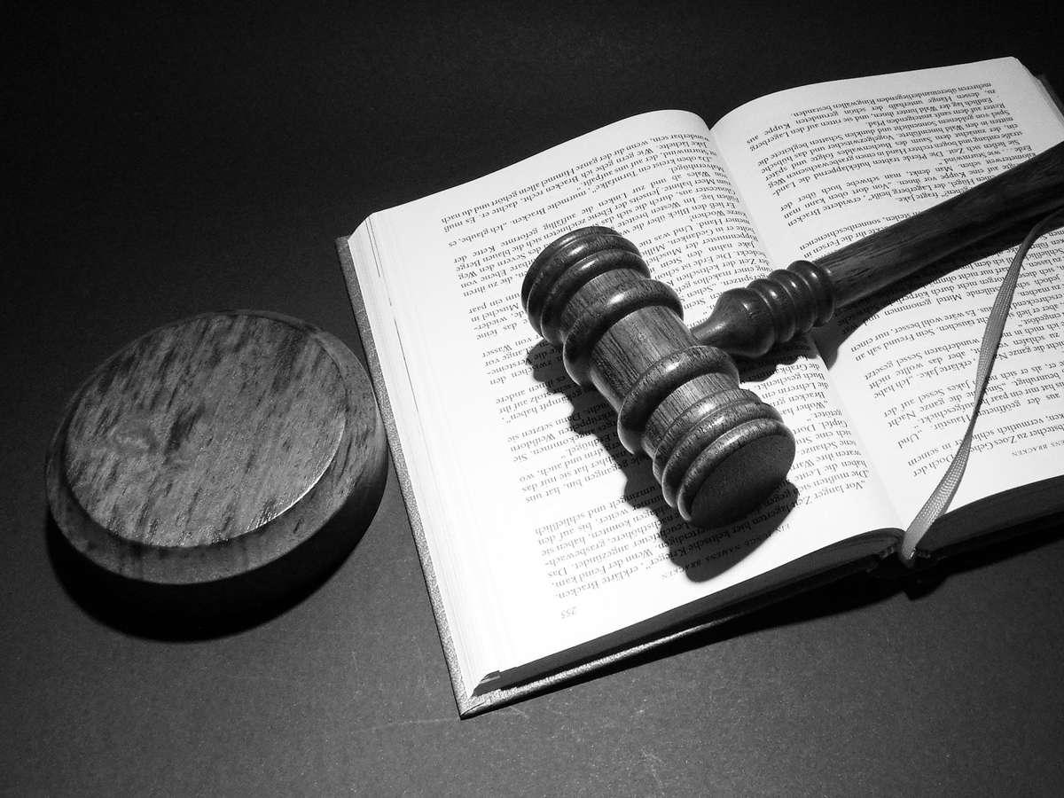 Квалификация международной нормы права
