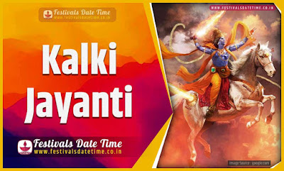 2020 Kalki Jayanti Date and Time, 2020 Kalki Jayanti Festival Schedule and Calendar