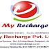 My Recharge क्या हे जानिए और बनाएं अपने मोबाइल को पैसे कमाने का जरिया.