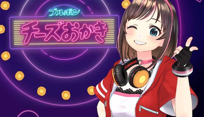 [Download] Kizuna AI – Say Cheese Okaki (Single)