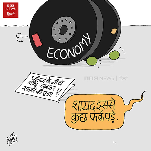 rafale deal cartoon, indian army, indian political cartoon, cartoons on politics, cartoonist kirtish bhatt, economic slowdown
