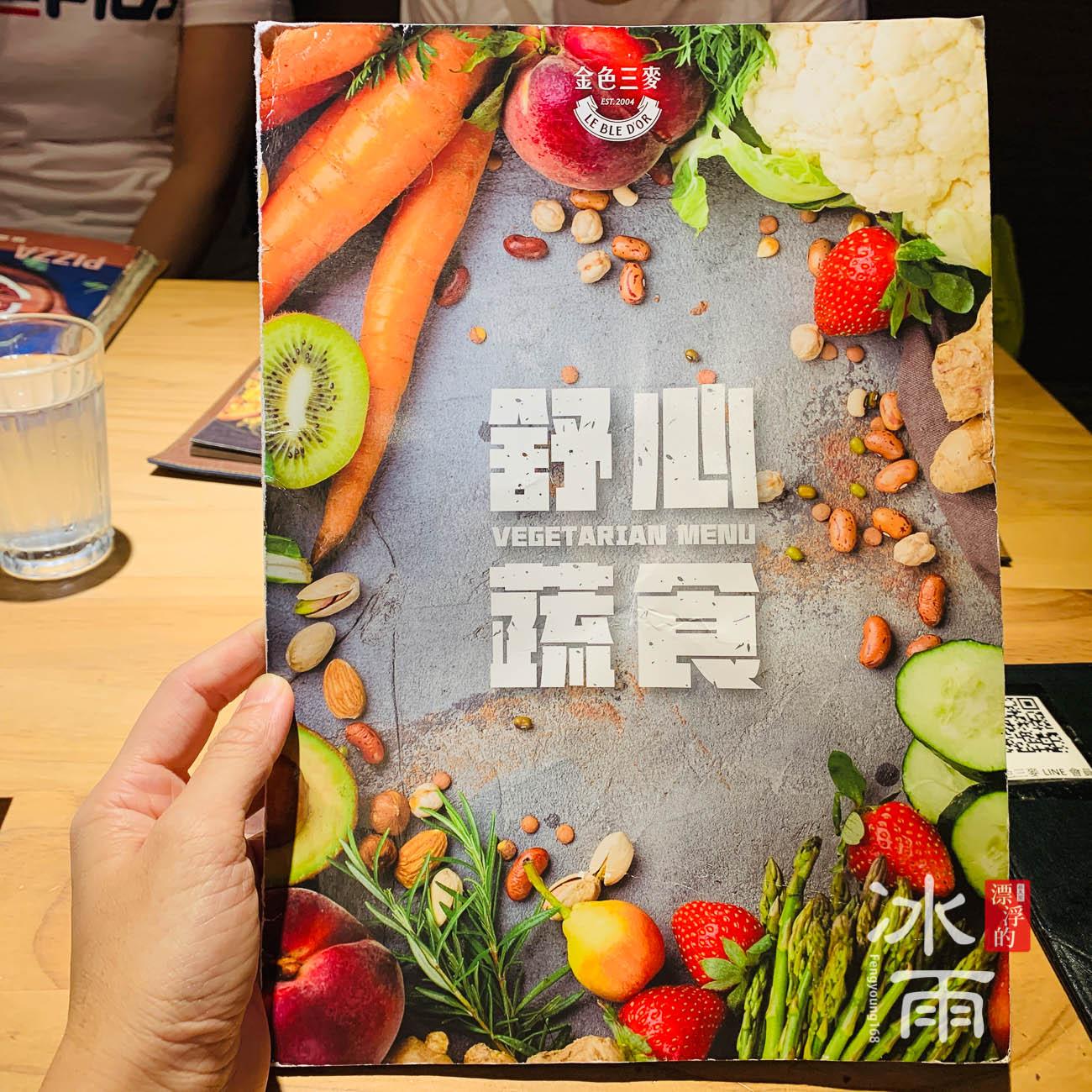 蔬食餐的內容,可以吃非常飽歐!