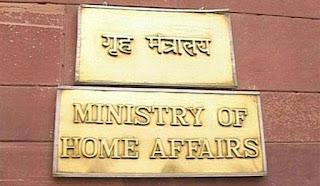 home-minister-order-for-festival
