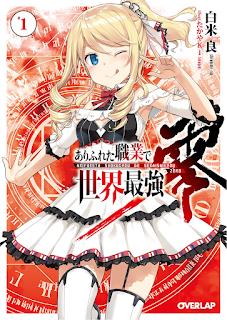 Download Novel Arifureta Zero