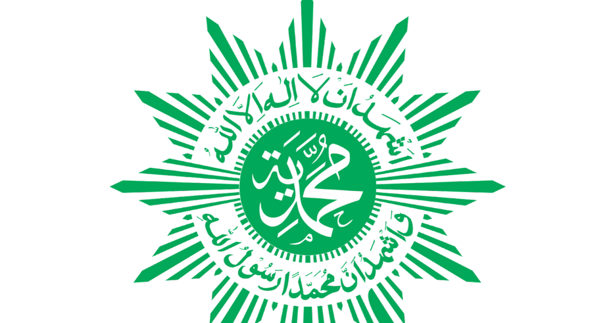 Logo Muhammadiyah Format Png Laluahmad Com