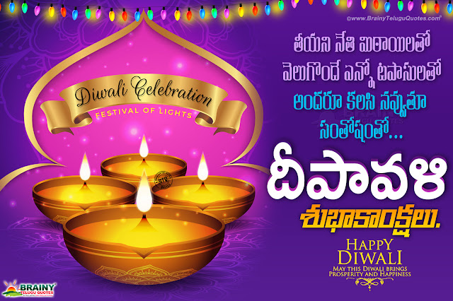 telugu deepavali subhakankshalu, diwali diya hd wallpapers, happy deepavali images pictures