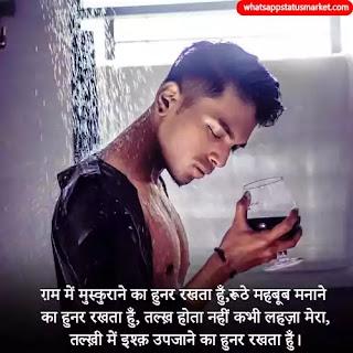 dil tuta hai shayari image