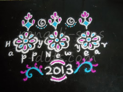 New-Year-border-rangoli.jpg