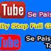 Youtube Se Paise Kaise Kamaye Step by Step full guide
