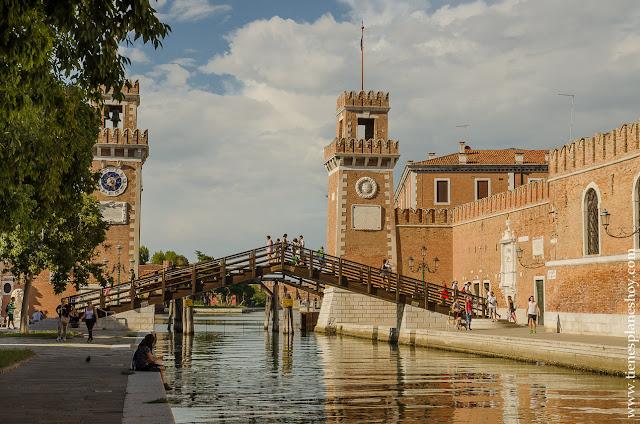 Arsenale viaje Venecia barrio Castello Italia