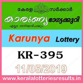 "keralalotteriesresults.in, ""kerala lottery result 11 05 2019 karunya kr 395"", 11th May 2019 result karunya kr.395 today, kerala lottery result 11.05.2019, kerala lottery result 11-5-2019, karunya lottery kr 395 results 11-5-2019, karunya lottery kr 395, live karunya lottery kr-395, karunya lottery, kerala lottery today result karunya, karunya lottery (kr-395) 11/5/2019, kr395, 11.5.2019, kr 395, 11.5.2019, karunya lottery kr395, karunya lottery 11.05.2019, kerala lottery 11.5.2019, kerala lottery result 11-5-2019, kerala lottery results 11-5-2019, kerala lottery result karunya, karunya lottery result today, karunya lottery kr395, 11-5-2019-kr-395-karunya-lottery-result-today-kerala-lottery-results, keralagovernment, result, gov.in, picture, image, images, pics, pictures kerala lottery, kl result, yesterday lottery results, lotteries results, keralalotteries, kerala lottery, keralalotteryresult, kerala lottery result, kerala lottery result live, kerala lottery today, kerala lottery result today, kerala lottery results today, today kerala lottery result, karunya lottery results, kerala lottery result today karunya, karunya lottery result, kerala lottery result karunya today, kerala lottery karunya today result, karunya kerala lottery result, today karunya lottery result, karunya lottery today result, karunya lottery results today, today kerala lottery result karunya, kerala lottery results today karunya, karunya lottery today, today lottery result karunya, karunya lottery result today, kerala lottery result live, kerala lottery bumper result, kerala lottery result yesterday, kerala lottery result today, kerala online lottery results, kerala lottery draw, kerala lottery results, kerala state lottery today, kerala lottare, kerala lottery result, lottery today, kerala lottery today draw result  kr-395"