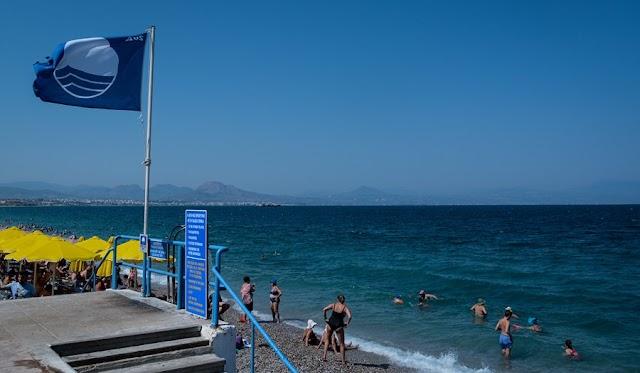 15 παραλίες της Ελλάδας χάνουν τη «Γαλάζια Σημαία» - Οι 5 ανήκουν στην Κατερίνη - Δείτε ποιες και γιατί...