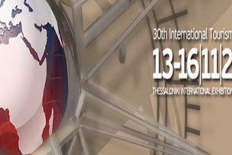Χωρίς περίπτερο η Δυτική Μακεδονία στη φετινή «Philoxenia» – Τι λέει ο αντιπεριφερειάρχης Παύλος Τσότσος (βίντεο)