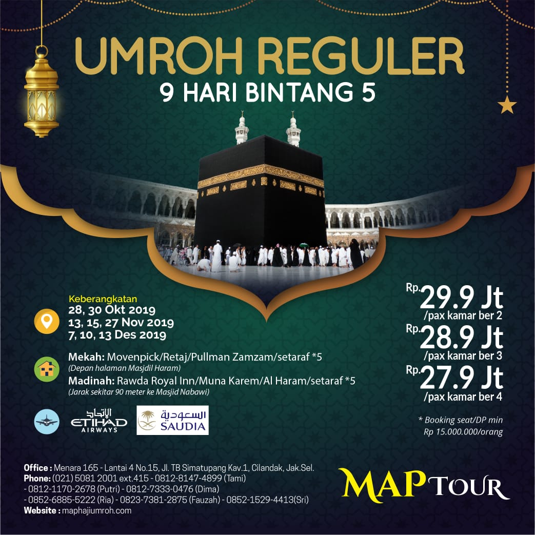 Umroh plus turki map tour.