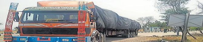 After Taliban Takeover of Kabul; Traders At ICP A Worried Lot Over Import From Afghanistan